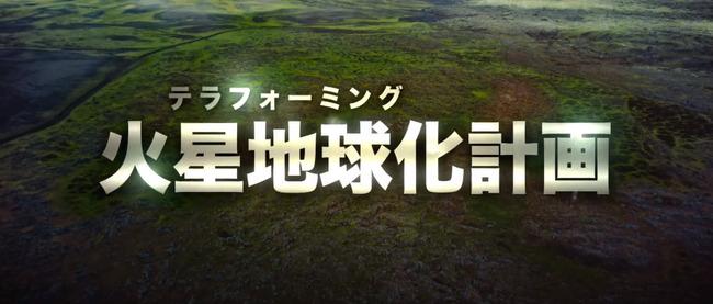 テラフォーマーズ 武井咲に関連した画像-05