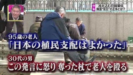 韓国 強制労働 世界遺産に関連した画像-01