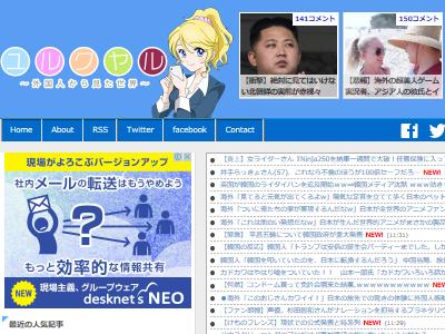 スーパーファミコン 北米 デザイン ダサい 日本に関連した画像-02