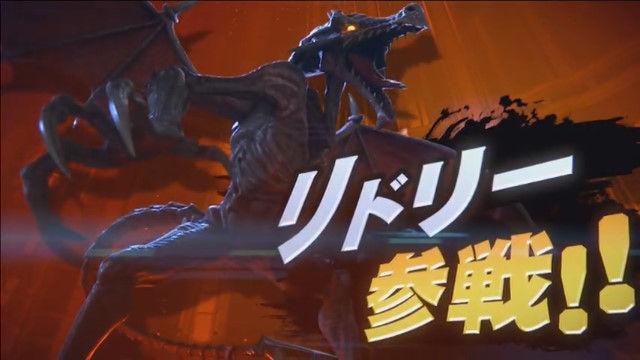 E3 2018 ニンテンドーダイレクト 大乱闘スマッシュブラザーズ スペシャルに関連した画像-01