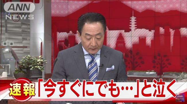 舛添都知事 涙 子供に関連した画像-01