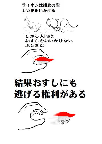 寿司に関連した画像-02