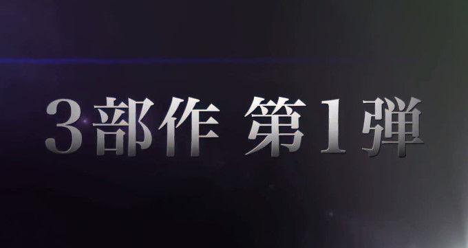 新劇場版 頭文字Dに関連した画像-02
