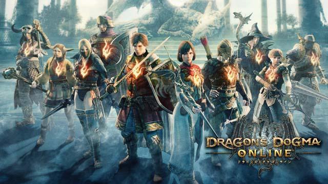ドラゴンズドグマ サービス終了 オンラインゲームに関連した画像-01