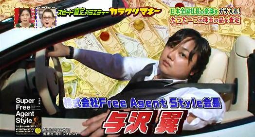 与沢翼 ひろゆき 西村博之 誹謗中傷 名誉毀損 訴訟に関連した画像-01