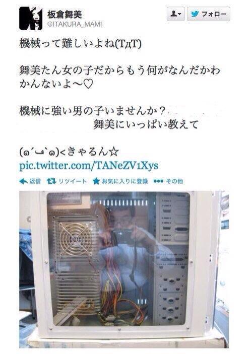 ツイッター イケメンアカウント ハゲ オッサンに関連した画像-09
