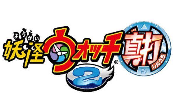 TSUTAYAランキング ランキング 任天堂に関連した画像-01