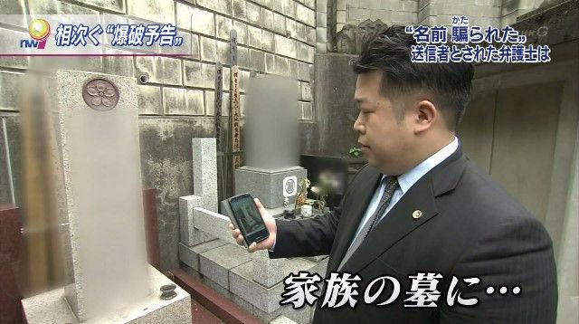 唐澤貴洋 NHKに関連した画像-08