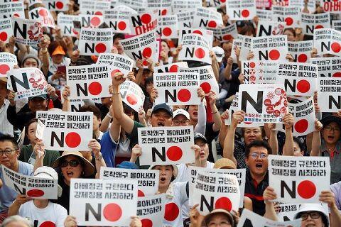 不買運動 ボイコット 韓国 ユニクロ スイッチ PS5 に関連した画像-01