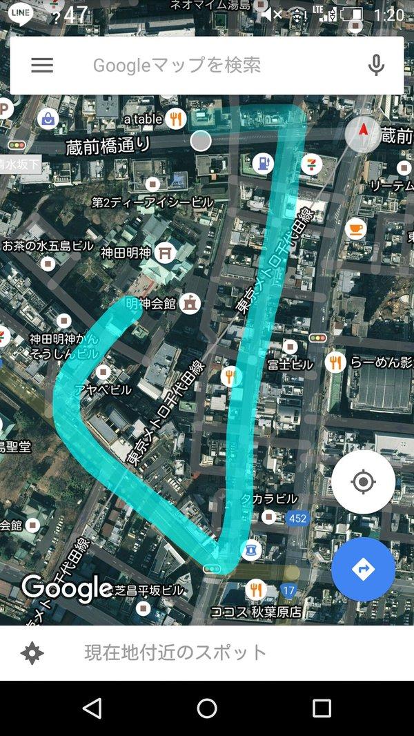 神田明神 ラブライバー ラブライブ! 聖地 初詣 コミケ 大行列 ハイタッチに関連した画像-05