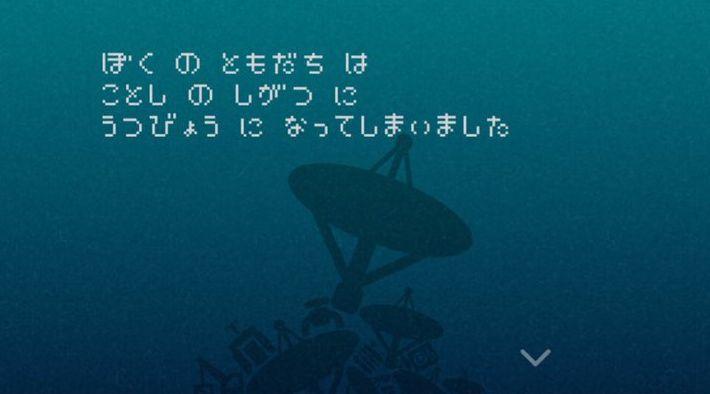 ひとりぼっち惑星に関連した画像-01