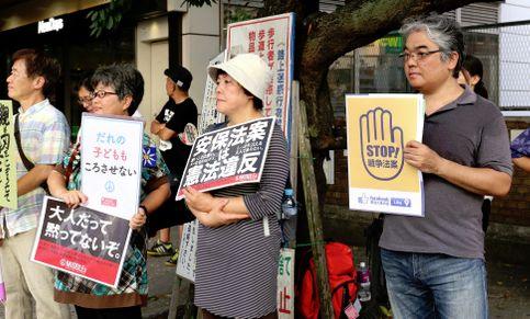 SEALDs OLDs 巣鴨 デモに関連した画像-01