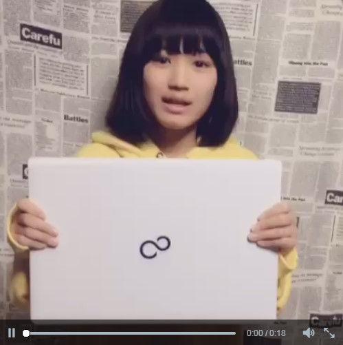 滝口ひかり アイドルに関連した画像-02