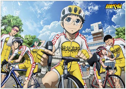 弱虫ペダル 弱ペダ テレ東 ロードバイクに関連した画像-01