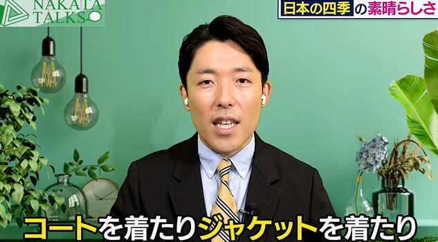 中田敦彦 シンガポール 移住 日本 帰国 四季に関連した画像-05