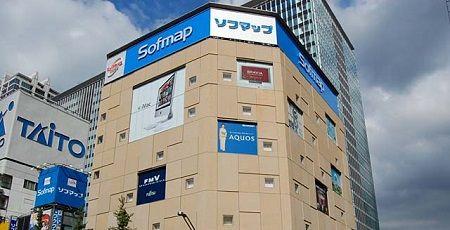 ソフマップ秋葉原本館 閉店 ビックカメラAKIBAに関連した画像-01
