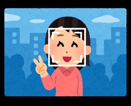 アップル iPhone 顔認証 指紋認証に関連した画像-01