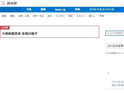 中国 尖閣諸島 沖ノ鳥島 日本政府に関連した画像-02