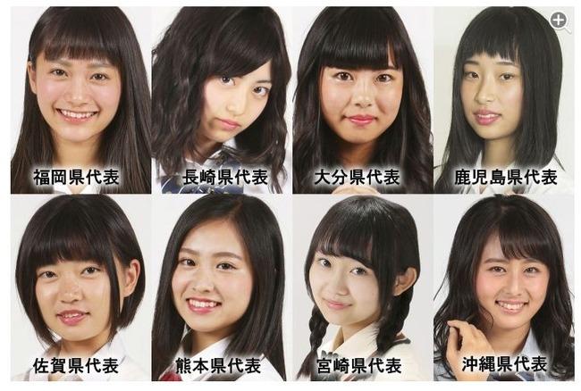 ミスコン 女子高生 都道府県に関連した画像-10