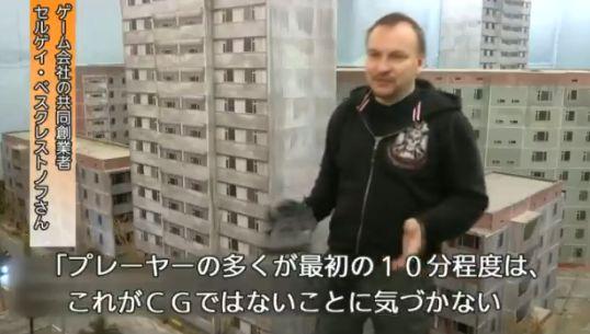 チェルノブイリ 原発事故 ゴーストタウン オンラインゲームに関連した画像-04