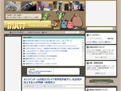 オンラインゲーム 協力に関連した画像-02