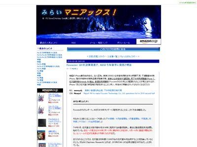 NX 発売時期に関連した画像-02