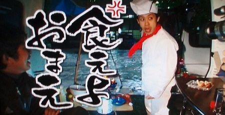 大泉洋 シェフ大泉 水曜どうでしょう TBSに関連した画像-01