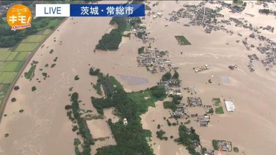 茨城水害 毎日新聞 捏造に関連した画像-01