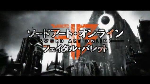 ソードアート・オンライン SAO フェイタル・バレット PS4 XboxOneに関連した画像-01