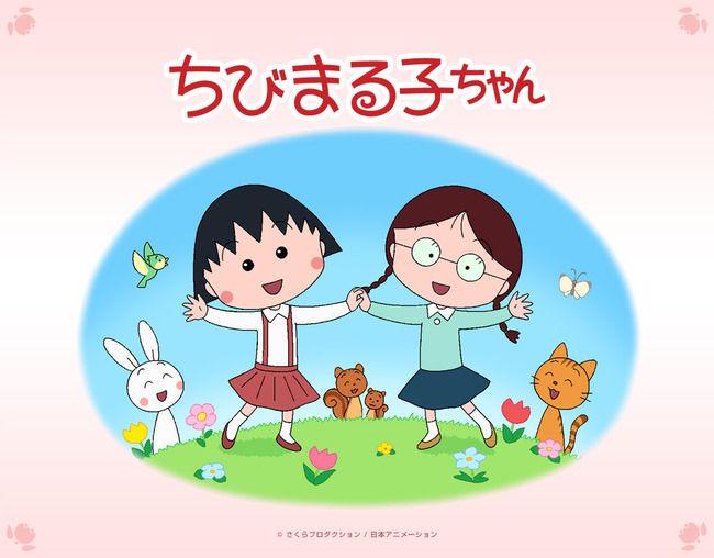 ちびまる子ちゃん 松茸に関連した画像-01