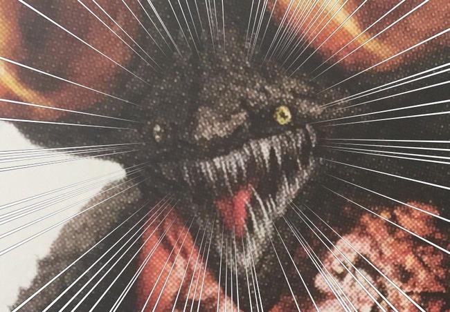 ダークソウル バジリスク 目 カエル デザインワークスに関連した画像-04