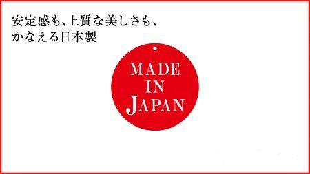 品質イメージ 調査 日本製品に関連した画像-01