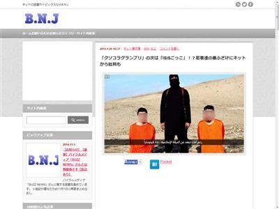 ISISごっこに関連した画像-02