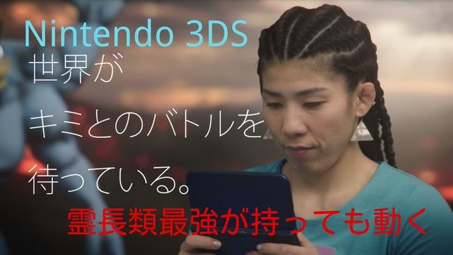 任天堂 ハード ゲーム機 耐久性に関連した画像-05