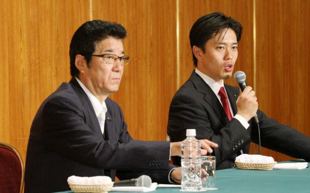 大阪 選挙 維新に関連した画像-01