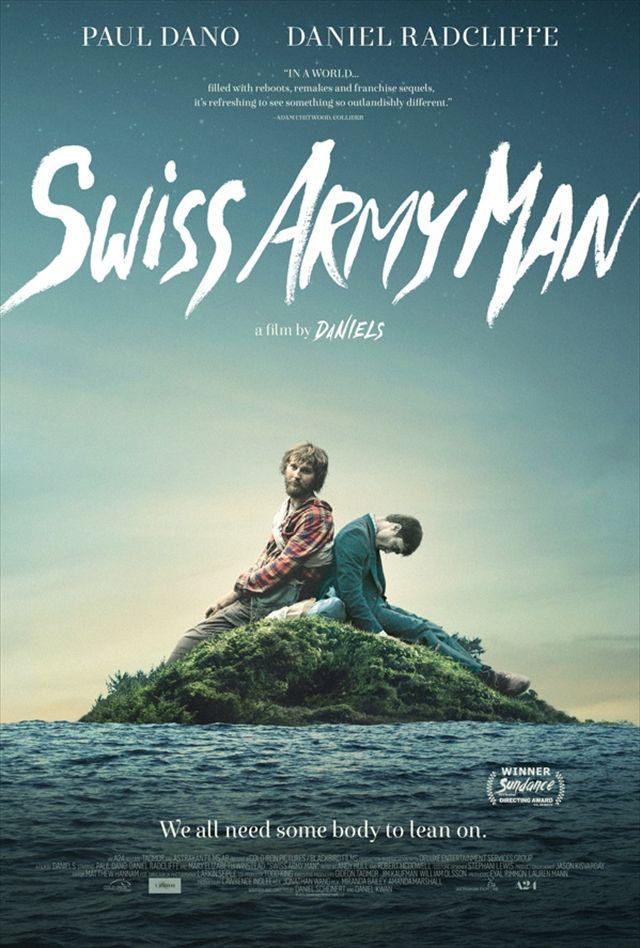 スイスアーミーマン Swiss Army Man 死体 無人島 友情 友だち 映画に関連した画像-07
