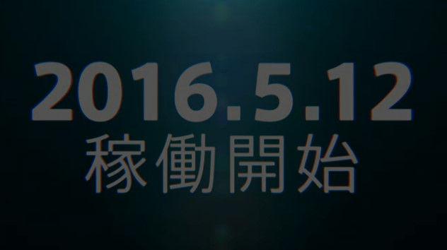 ガンスリンガーストラトス3 ガンスト3 5月12日 植田佳奈 電撃に関連した画像-03