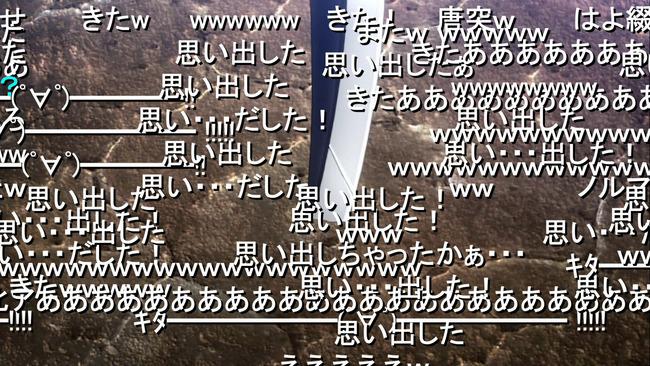 聖剣使いの禁呪詠唱 ワルブレ 一挙に関連した画像-01