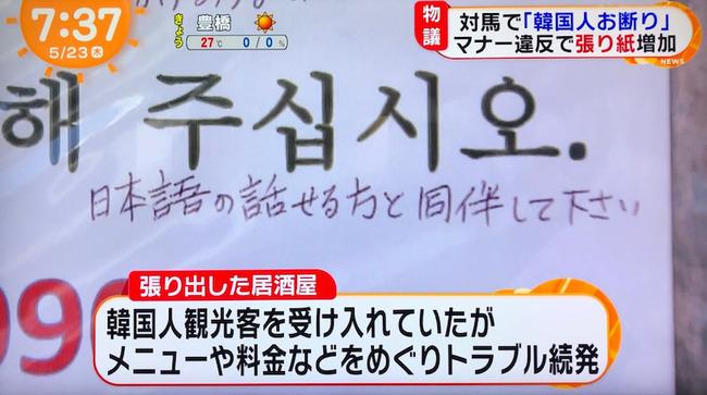 対馬 ゴーストオブツシマ 観光 韓国に関連した画像-04