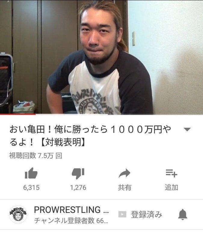 亀田興毅 ボクシング Abema 疑惑 告白 特番 裏側全告白スペシャルに関連した画像-03