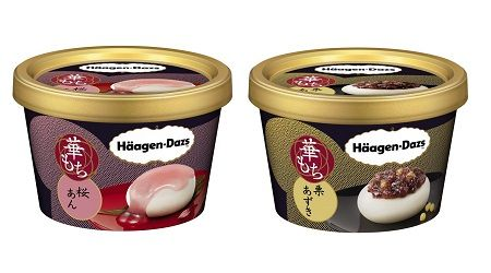 ハーゲンダッツ 栗あずき 桜あんに関連した画像-01