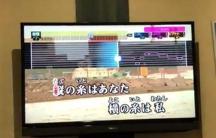 サックス 糸 中島みゆき カラオケ 高得点 楽器 に関連した画像-02