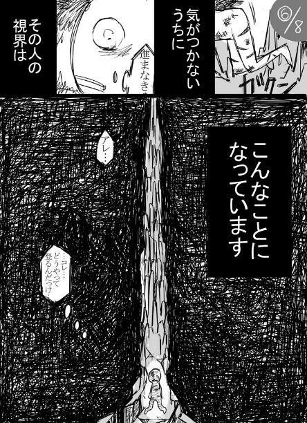 過労死 自殺 に関連した画像-07
