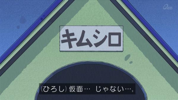 クレヨンしんちゃん クレしん キムタク 木村拓哉 に関連した画像-06