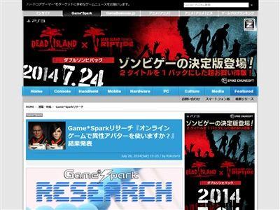 オンラインゲームに関連した画像-02