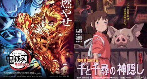 ジブリファン 千と千尋の神隠し 鬼滅の刃 テレビ ネット 宣伝に関連した画像-01
