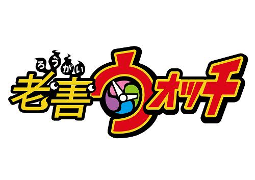 京都 バス 敬老パス 怪我 運転手に関連した画像-01