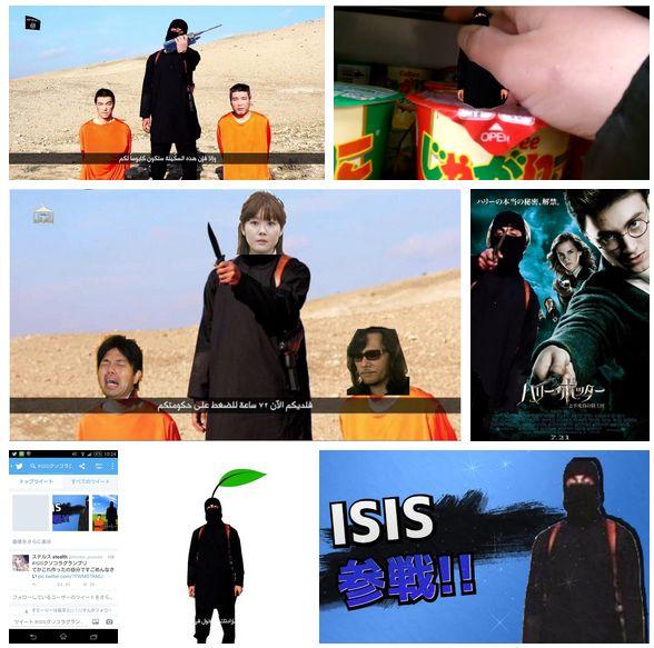 ISISクソコラに関連した画像-05