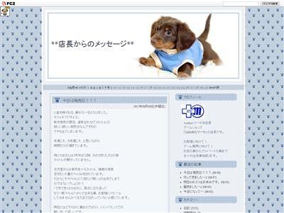 ソニー PS4に関連した画像-02