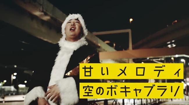 ブラックサンダー ブラックサンタ CM 西野カナ ラブソング ラップ ディスに関連した画像-09